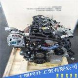 福田康明斯ISF2.8s4129P国四发动机总成