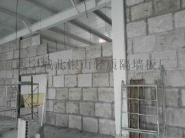 海西,德令哈,海南州,共和轻质隔墙板生产厂家