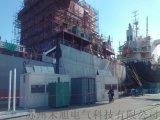 船舶海洋工程测试用负载箱、船用发电机组测试用负载箱