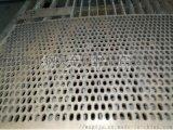 Q235B钢板切割加工 激光切割加工