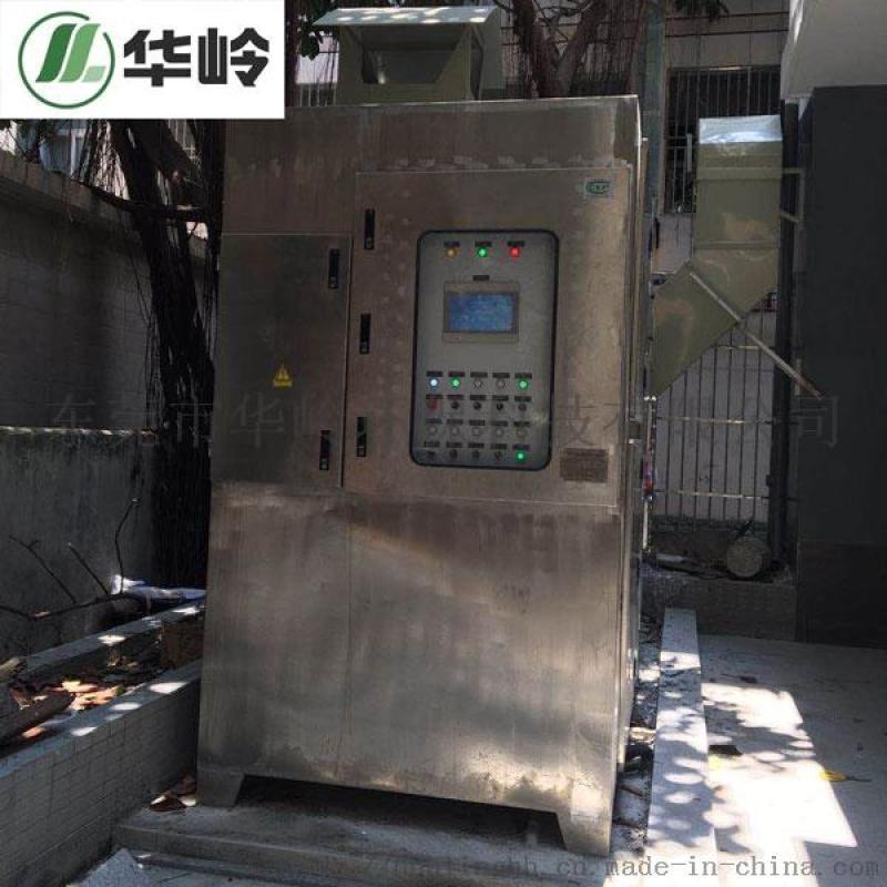 实验室废气净化器 废气除臭净化器