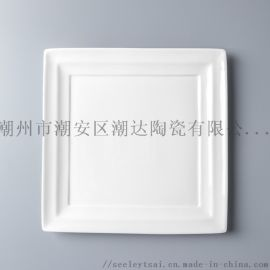 現代紋正方盤 層紋