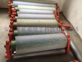 矿山机械设备配件电动毛刷清扫器