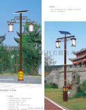 太阳能庭院灯3米30瓦——成都太阳能庭院灯厂家定制