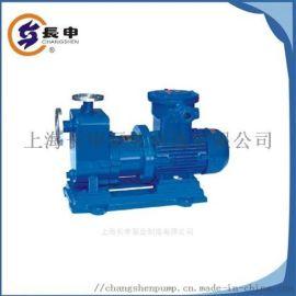 上海供应优质ZCQ不锈钢自吸磁力泵化工泵