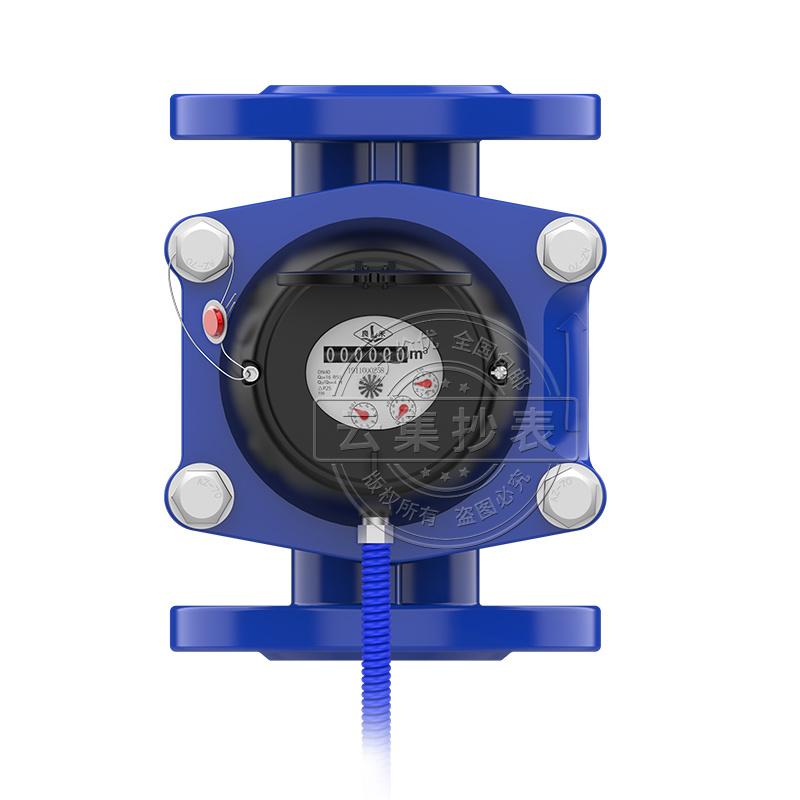 光電直讀式水錶 良禾有線遠傳預付費水錶DN150