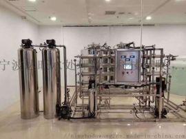 电厂去离子水设备,二级反渗透纯化水设备,工业净水器