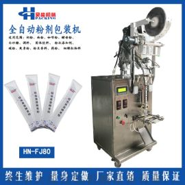 直销计量灌装粉剂奶茶粉分装下料包装机