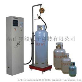 昆山气体灌装秤生产设备