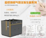 1.3T低氮燃氣蒸汽鍋爐,**氮蒸汽發生器