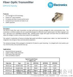 OPF372A光纤发射器