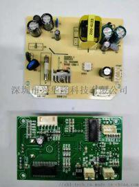 大量供應家庭用式真空包裝機用控制板, pcba