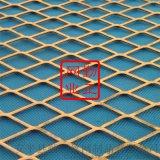 隔断铜板网 0.05-1.5mm板厚 装饰吊顶幕墙铜板网菱形拉伸铜网