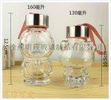 迷你機器貓瓶哆啦A夢瓶透明隨手杯飲料瓶奶茶瓶
