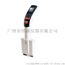 艾斯玛特12道电子移液器AE12-100现货