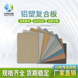 内外墙铝塑板 亮银系列 铝塑复合板 防火铝塑板
