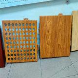 穿孔不规则木纹铝单板 2.0mm热转印木纹铝板
