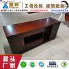 老板桌总裁台3.2米大班台中山海邦家具3239款
