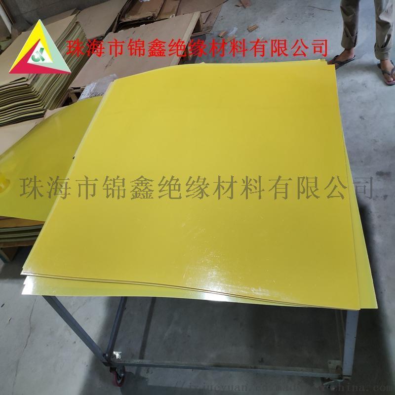 黄色耐高温FR4绝缘板,环氧板、EPGC202