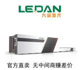DFCD-6000W广告标牌激光切割机