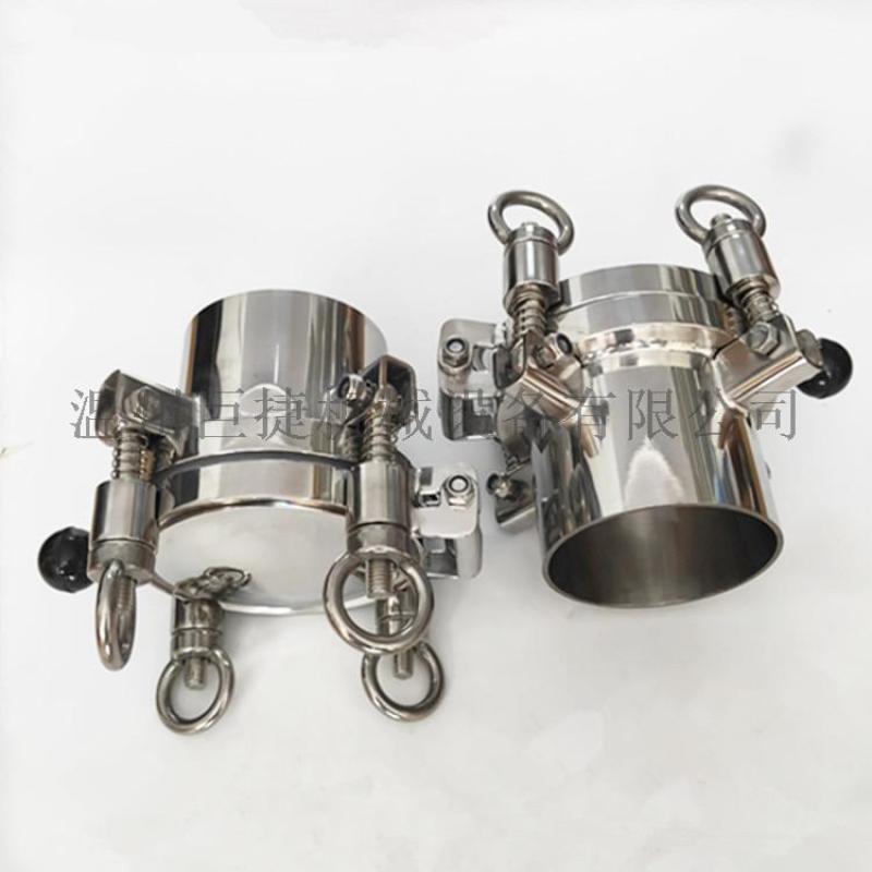 不锈钢立式人孔锅炉用 DN100人孔厂家供应