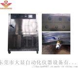 東莞UV紫外線加速老化箱,紫外線耐氣候試驗箱