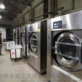 泰州通江全自动洗脱机30kg报价