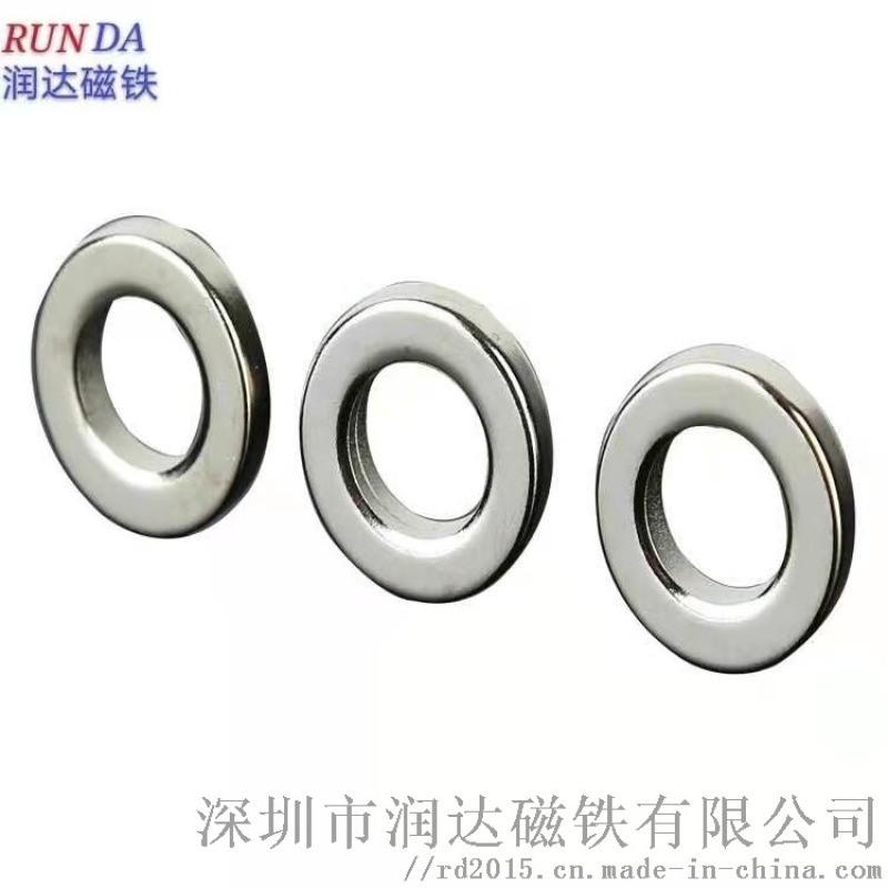 开口气缸强磁环 烧结钕铁硼磁环供应商