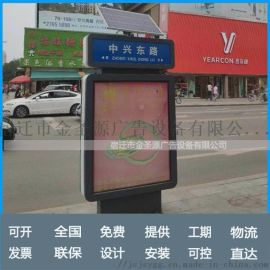 仁和区太阳能路  广告灯箱防水静音滚动灯箱