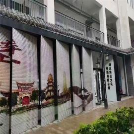 冲孔铝单板外墙造型 金属铝单板穿孔造型图案