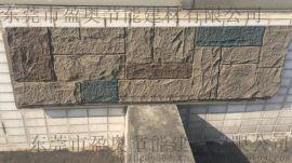 辽宁人造石厂家直销大尺寸文化石室内外装修材料珊瑚石