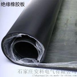 绝缘胶垫5mm厚10kV配电室绝缘橡胶板