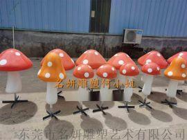 乡村建设具有特色的路径大型玻璃钢蘑菇小品雕塑
