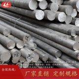 6061 t6铝棒国标铝合金型材