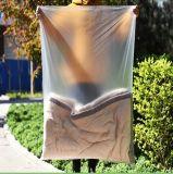 PE平口塑料袋 乳胶枕透明塑料薄膜袋 大规格胶袋