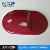 免噴塗塑料廠家供應注塑用絢閃赭紅色ABS免噴塗塑料