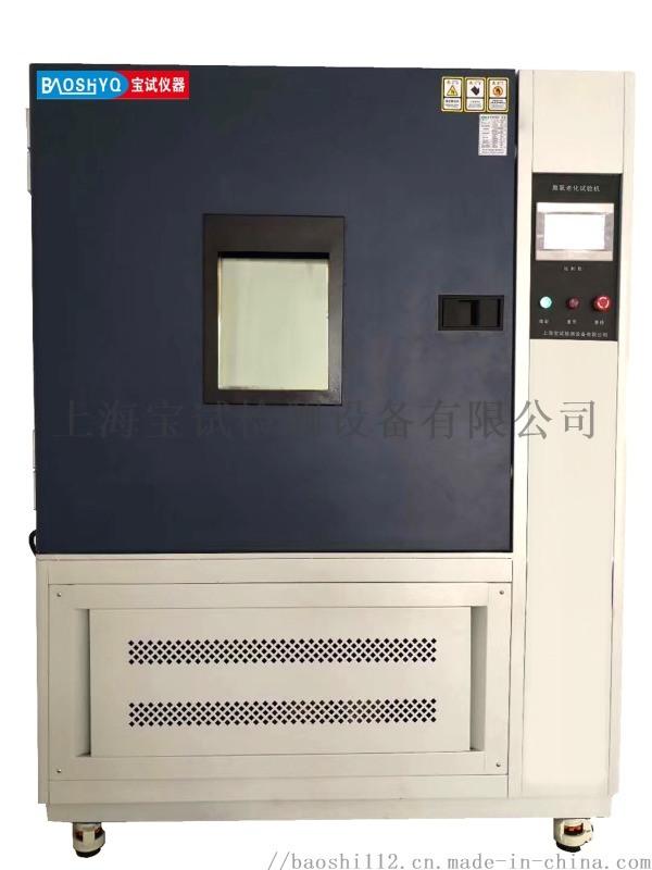 臭氧实验机,耐臭氧箱,臭氧耐候机