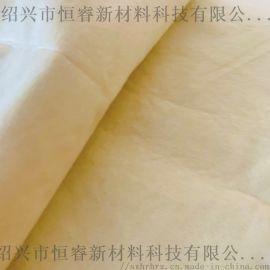 芳纶水刺毡芳纶无纺布F90 消防服阻燃无纺布