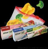 滑塊袋,食品用滑塊袋,蔬菜水果保鮮袋