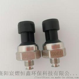 艾可蓝3.0压力传感器适用东风江淮现代云内
