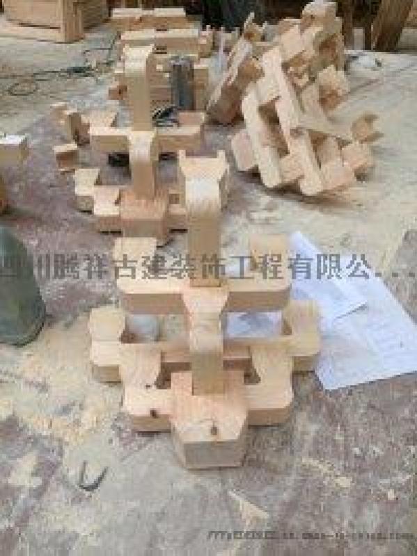 四川成都實木斗拱製作廠家
