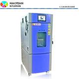 小型恆溫恆溼試驗箱225PF 恆溫交變試驗箱溼度