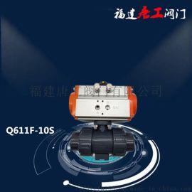 福建唐工Q611F-10S双由令活接气动塑料球阀