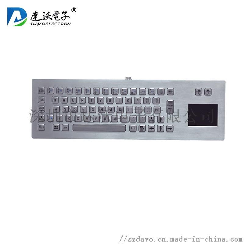 達沃深圳防爆鍵盤生產廠家