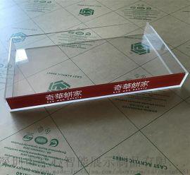定做透明亚克力展示盒,商场食品亚克力陈列架亚克力罩