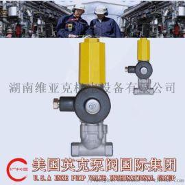 进口低温燃气紧急切断电磁阀美国英克厂家直销
