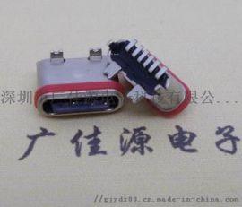 TYPE-C接口 6p防水直立式贴片SMT母座