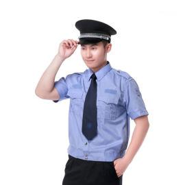 定制夏季短袖衬衣夏装短袖套装物业小区保安工作制服