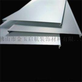 铝条扣厂家-铝条扣生产厂家直销-防水防火防污