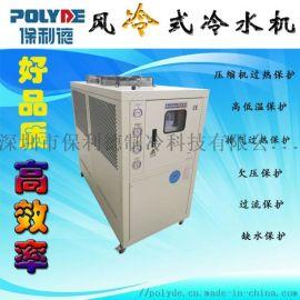 保利德BLD-08A风冷式冷水机